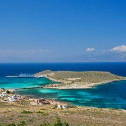 Diakofti Village © kythira.gr
