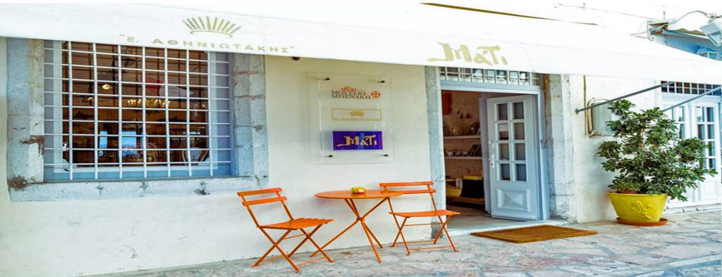 Athiniotakis-Store