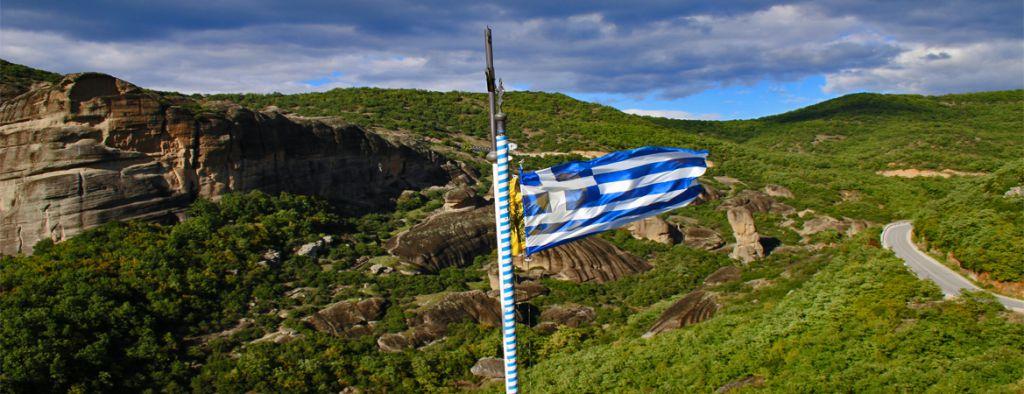 GreeceFlagMeteora