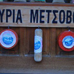Metsovo's Cheeses © Mysteriousgreece.com