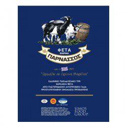 photo of feta  farma parnassos, Made in Greece, travel & discover mysterious Greece