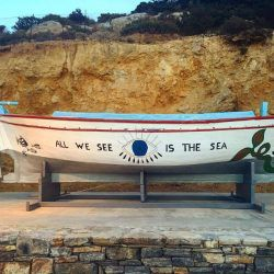 The Fearless Boat© Christianna Economou