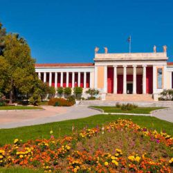 National Archaeological Museum © Shutterstock