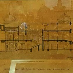 photo of prototype designs of the  town  hall, Travel Experiences, travel & discover mysterious Greece